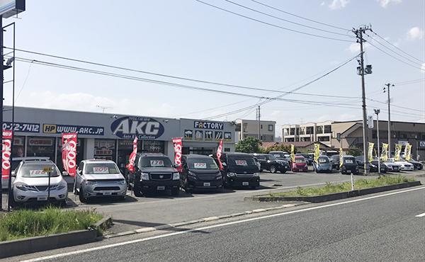 株式会社AKC 北上店