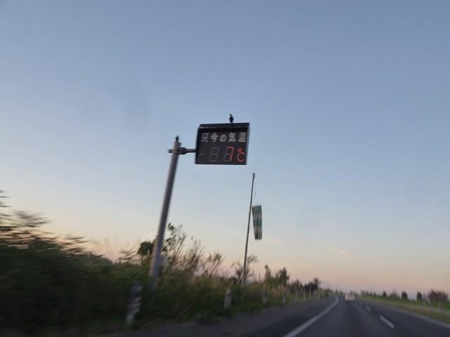 AKC_トラックマスターズin東北レポート